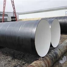 山东潍坊聚氨酯直埋保温螺旋钢管制造厂家图片