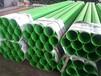 宁德推荐-宁德环氧树脂涂塑管道加工