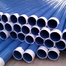 山东威海钢套钢蒸汽保温螺旋管道生产厂家图片
