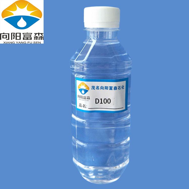 环保优质无色无味安全高标准D100溶剂油