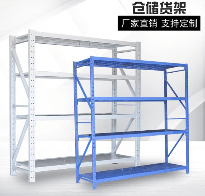 常州中型货架加厚板材用料十足