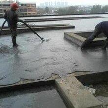 宝鸡CL7.5轻集料混凝土厂家,西安洪仁建筑工程有限公司图片