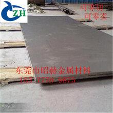 厂家直销SUS420J1马氏体不锈钢圆棒板材卷带薄板定制切割图片
