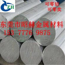 厂家直销5052铝合金铝棒铝板铝排铝管铝带铝线铝铜定制切割图片