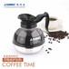 新力士不銹鋼底咖啡壺手沖美式啡器具家用泡茶壺電磁爐加熱茶壺