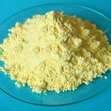 橡胶促进剂MBT.促进剂M图片