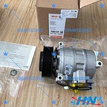 奔驰泵车贝尔空调压缩机图片