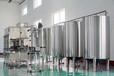 内蒙古玻璃水设备厂家/玻璃水全套设备/办厂扶持