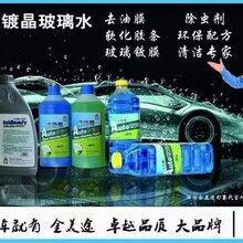 江苏车用尿素设备|全套车用尿素报价|品牌授权图片