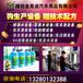 臨清防凍液設備,防凍液設備報價