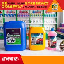 徐州防冻液生产设备厂家,防冻液生产配方图片