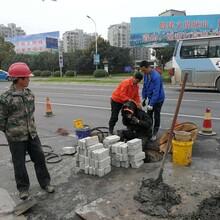 廣東河源市政污水管道封堵歡迎你(萬力水下作業公司)圖片
