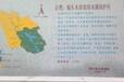伊犁哈薩克電廠循環水池閘門漏水怎么辦(萬力水下作業公司)