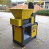 生活垃圾撕碎机多少钱一台环保型撕碎机生产厂家