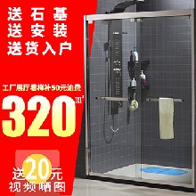 成都304不锈钢淋浴房厂家直销工程淋浴房3C认证全钢化玻璃图片