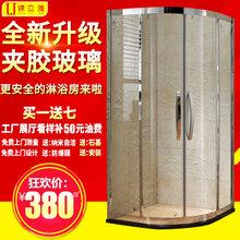 成都不锈钢弧扇形淋浴房厂家直销钢化玻璃整体淋浴房卫生间隔断图片
