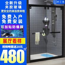成都不锈钢厂家直销钢化玻璃整体淋浴房洗澡间卫生间隔断图片