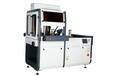 全自動制盒機、天地蓋智能制盒機HM-3525全自動拼灰板機