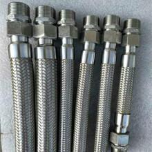 廠家定做精品不銹鋼金屬軟管全不銹鋼304金屬軟管螺紋連接金屬管圖片