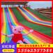 操作簡單鋪裝七彩滑道旱雪網紅滑道彩虹滑道生產出售