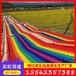 彩虹滑道出售彩虹滑道生產廠家