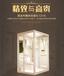 湖南隆鑫那波利整體浴室廠家直銷,生產、銷售、安裝、售后于一體