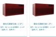 0929吊頂式酒窖空調 暗藏式酒窖空調 專用低溫空調 空調