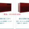 1013酒窖设计施工有哪些特性酒窖空调怎么买哪儿有,酒窖空调酒柜机