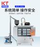 东莞坤泰专业生产覆膜砂壳芯机技术领先质量稳定