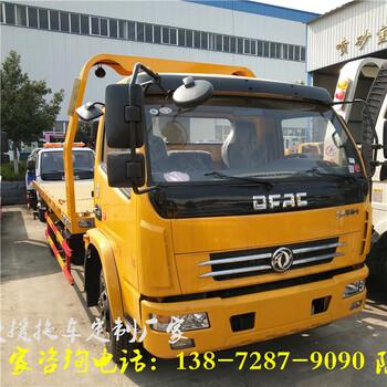 丹东救援拖车多少钱