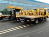 國六新款小車救援拖車銷售點福田道路清障車