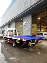 新款国六斜板道路救援拖车定制销售图片