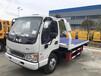 國六新款小車救援拖車銷售點慶鈴KV100清障車