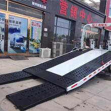 金华救援平板拖车生产厂家直供图片