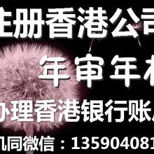 2018年香港公司审计所需的一般资料,财务报表及试算表;资产负债表和利润表