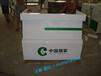 湖北宜昌五峰铁质烤漆烟柜台图片计价格