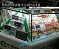 海南海南省直辖保亭直销烟柜价格怎么样现货供应