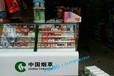 福建南平武夷山市直销玻璃烟柜台