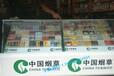 遼寧丹東寬甸廠家直銷玻璃煙柜圖片