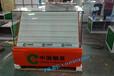 青海海南厂家烟柜展示柜图片大全