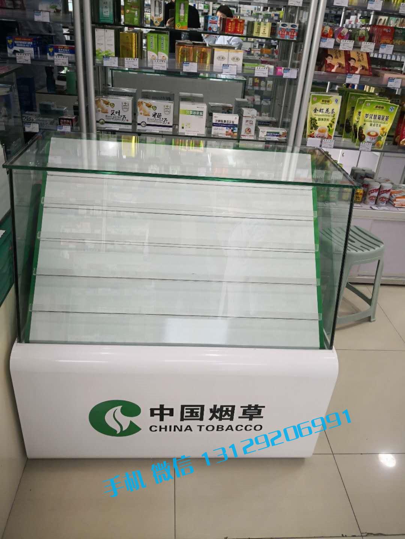 广东中山展示柜烟柜摆烟图片