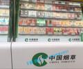 河北邯郸肥乡厂家便利店烟柜台图片专业制作