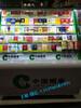 内蒙古呼和浩特新城区厂家直销烟柜尺寸图现货