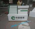 广东深圳罗湖直销便利店烟柜图片大全全新