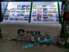 福建泉州惠安厂家烟柜尺寸图