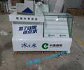 海南海南省直辖保亭厂家直销超市烟柜收银台现货
