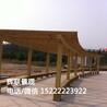 天津辉联园林专业制作各类防腐木户外制品防腐木木屋私人订制移动木屋厂家