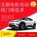 雷樂聯盈吉利繽瑞汽車無刷電動尾門汽車精品優惠促銷