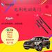 雷乐联盈吉利缤瑞汽车电动尾门汽车精品批发代理