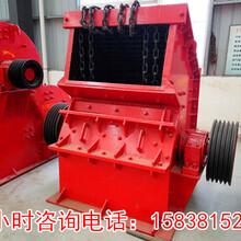 晋中小型制砂机厂图片